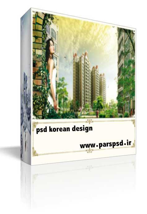 تصاویر لایه باز ( PSD )