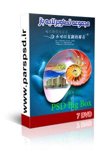 مجموعه طرح های لایه باز PSD