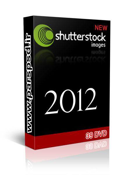 شاتر استوک 2012