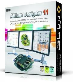 نرم افزار Altium Designer 10