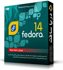 لینوکس Fedora 14