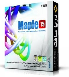 نرم افزار Maple 15