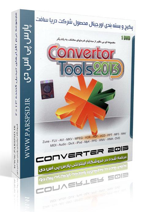 مجموعه نرم افزارهای تبدیل کننده converter 2013