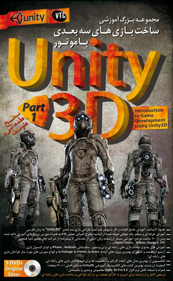 unity3d-sc1