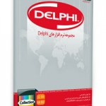 np delphi