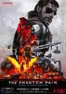 بازی کامپیوتر بازی Metal Gear Solid V The Phantom Pain اورجینال