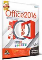 آفیس 2016 اورجینال نسخه نهایی