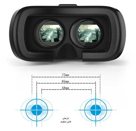 VR-BOX-2--88